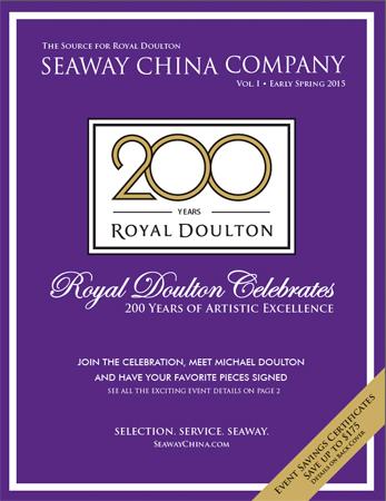 2015 Spring Seaway China Catalog Front