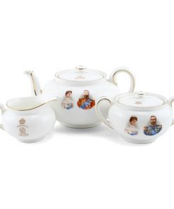 George V and Mary Tea Set - Royal Doulton Commemoratives