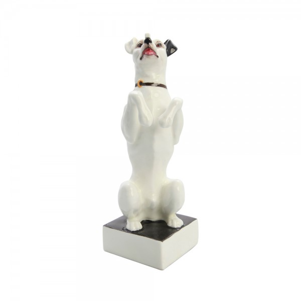 Dog with Cube on Nose - Royal Doulton Dog