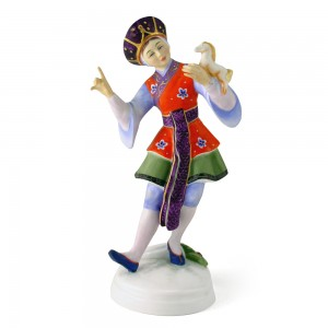 Chinese Dancer HN2840 - Royal Doulton Figurine