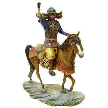 Samurai Warrior HN5370 - Royal Doulton Figurine