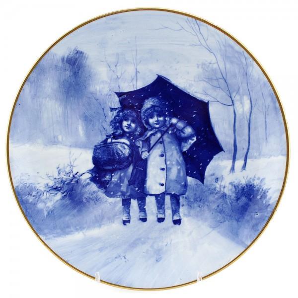 Blue Children Plate, Girls Under Umbrella - Royal Doulton Seriesware