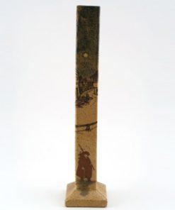 Night Watchman Vase - Royal Doulton Seriesware