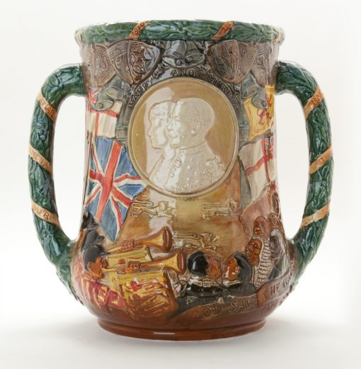 King George V and Queen Mary Silver Jubilee Loving Cup (Uncrowned version) - Royal Doulton Loving Cup