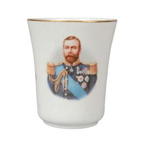 Royal Doulton George V and Mary - 1911 Coronation - Beaker