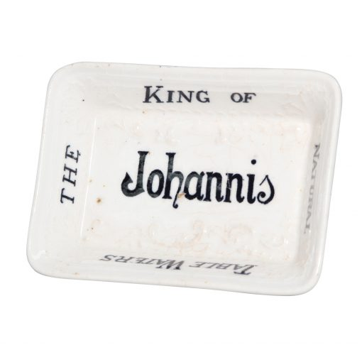 Johannis Ashtray