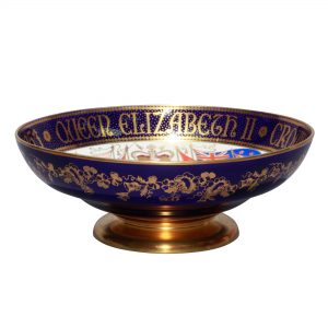Queen Elizabeth II Bowl - Commemorative