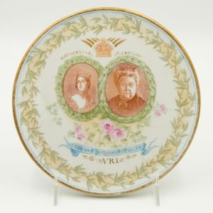 Queen Victoria Tea Trivet - Royal Doulton Commemorative